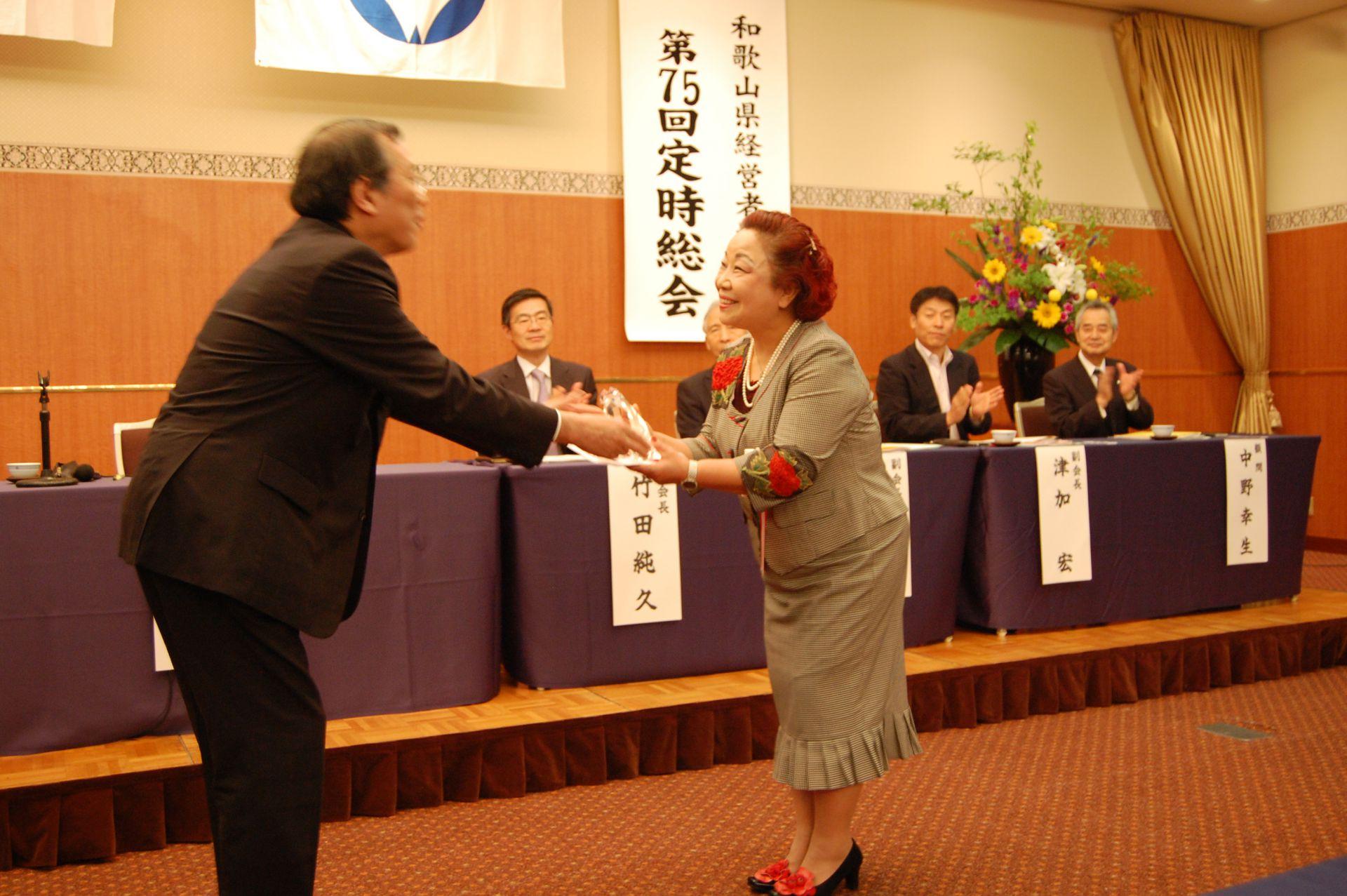 第一号「キラリ!輝く女性ビジネス大賞」に文子社長が選ばれました!