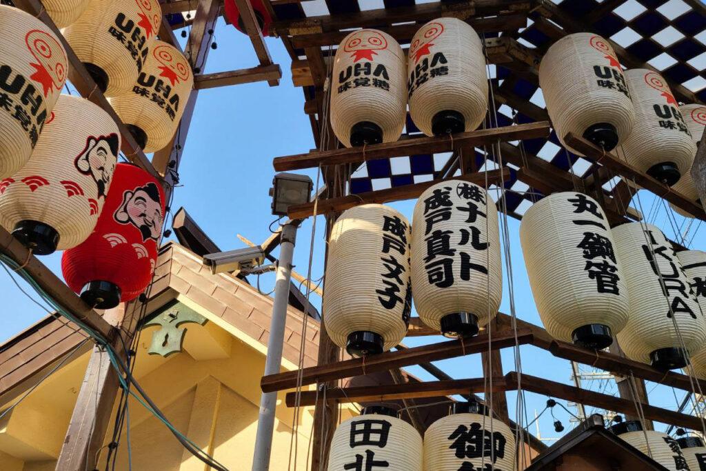 今宮戎神社に献灯
