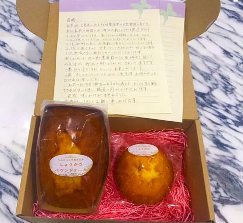 新生姜のパウンドケーキ
